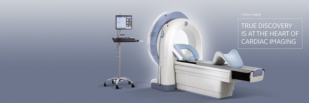 product-product-categories-nuclear-medicine-cardiac-imaging-cardiac-banner-1.jpg