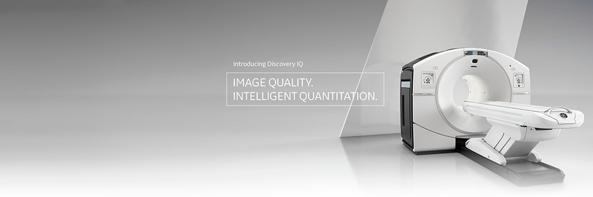 pet ct discovery iq banner